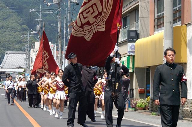 早稲田大学応援部 パレード