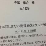 IMG_9185_R
