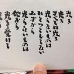 IMG_0531_R