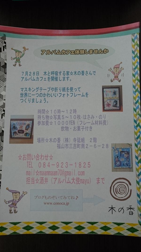 2015-07-14 10.20.03_R