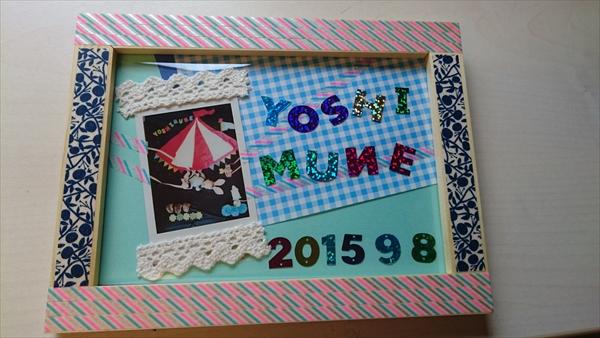 2015-09-08 11.36.13_R