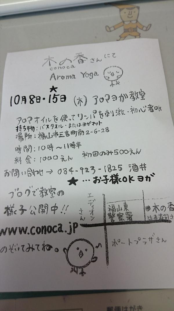 2015-09-18 09.34.04_R