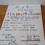 2015-11-04 10.12.01_R