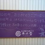 IMG_2201_R