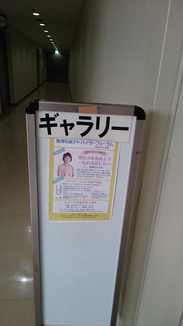 2016-04-16 09.52.02_R