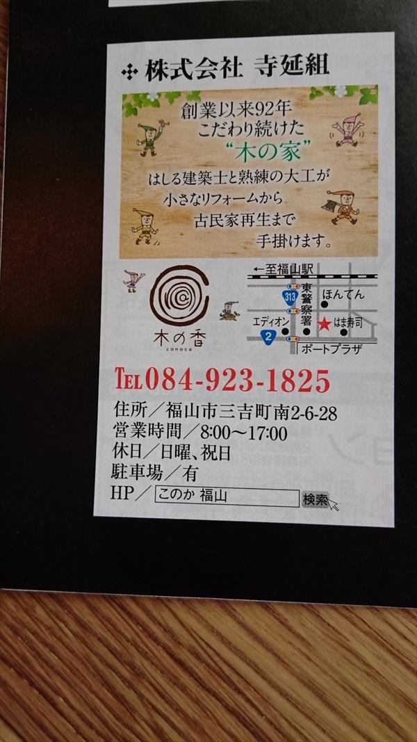 2016-05-11 11.26.53_R