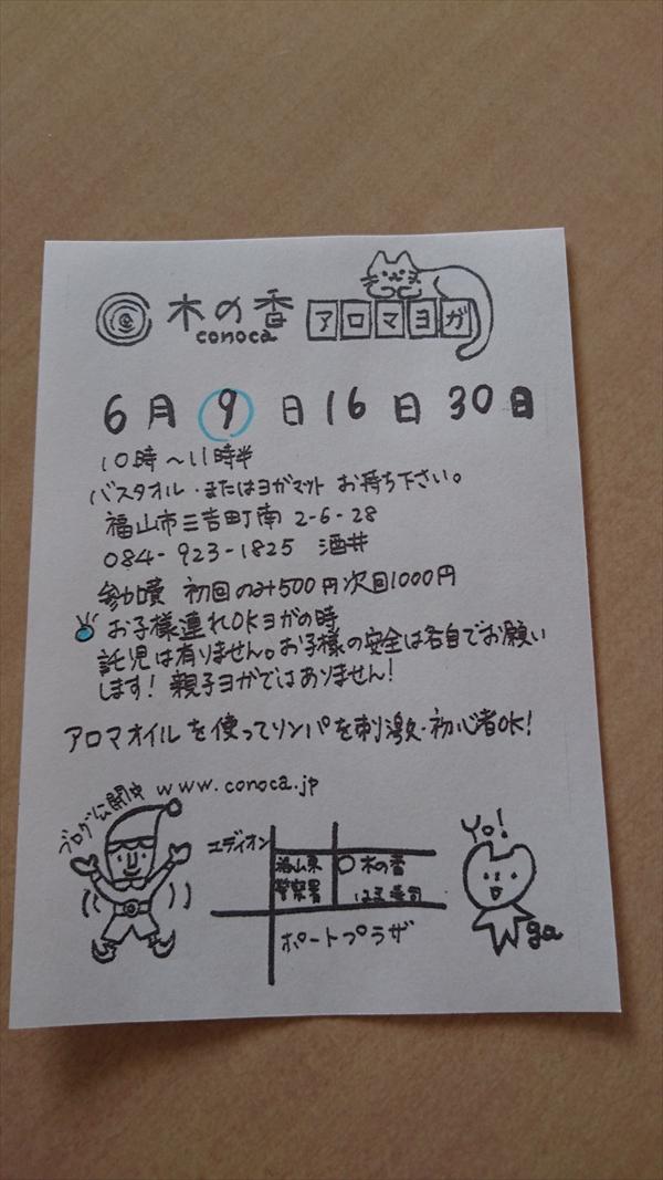 DSC_5915_R