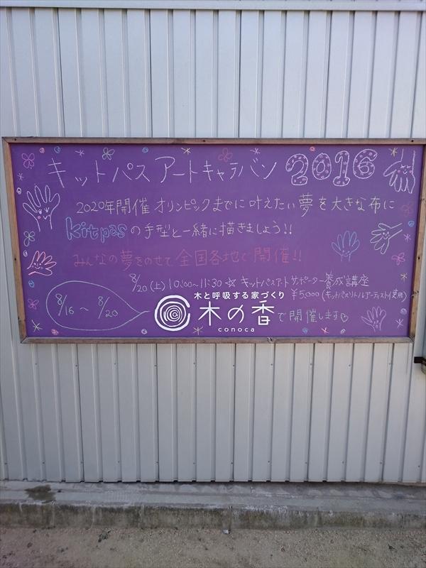 2016-08-08 08.50.04_R
