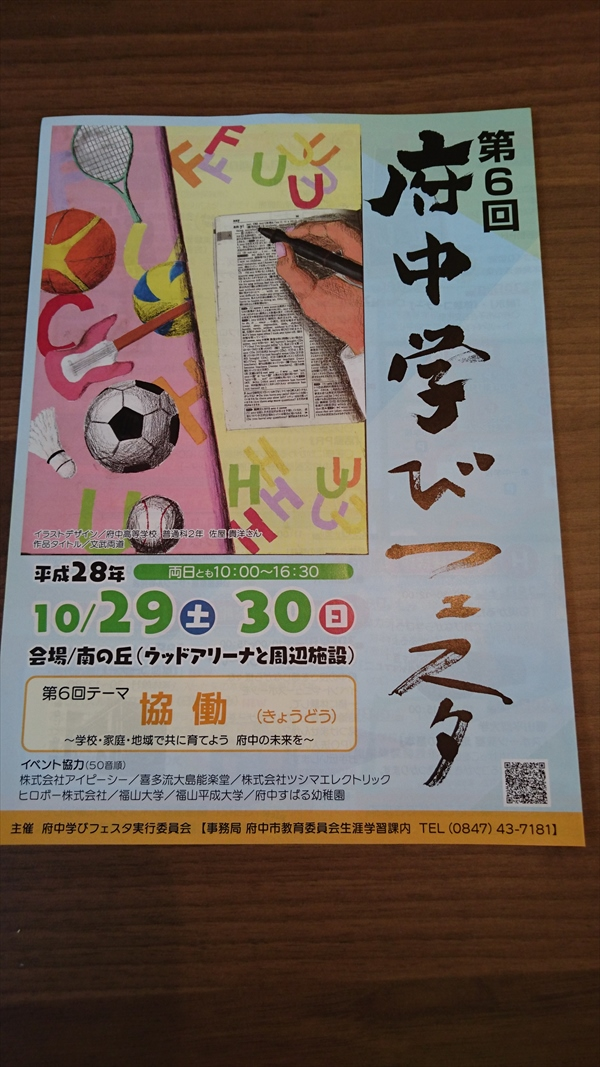 2016-10-20 11.13.36_R