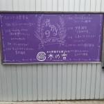 IMG_20170901_105430_R