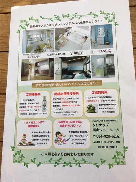写真 2018-02-20 15 36 01_R